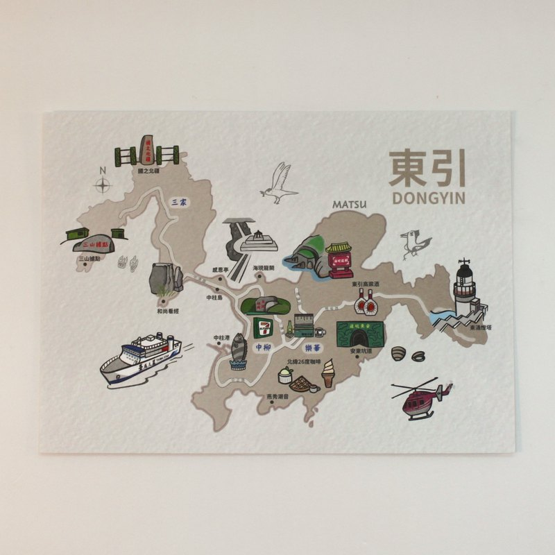 [Quote] Matsu East map postcards _ High quality watercolor paper cards