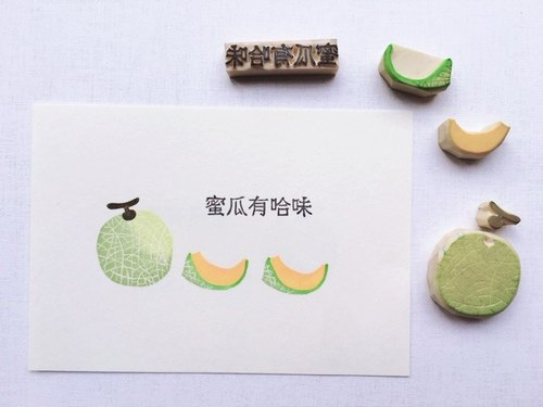 Postcard printed in the cover [hand] - fruits series / Melon flavored /