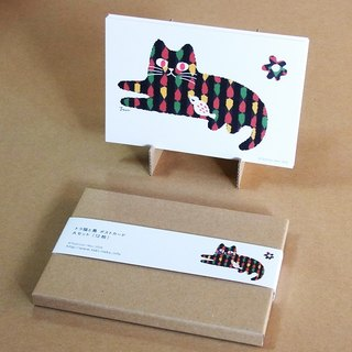 Post Card | tiger cat and bird -12 pieces set