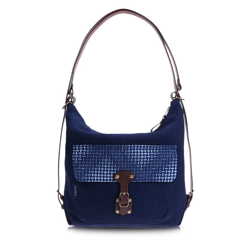 Zhuo also blue dye - travel series multi-purpose bag