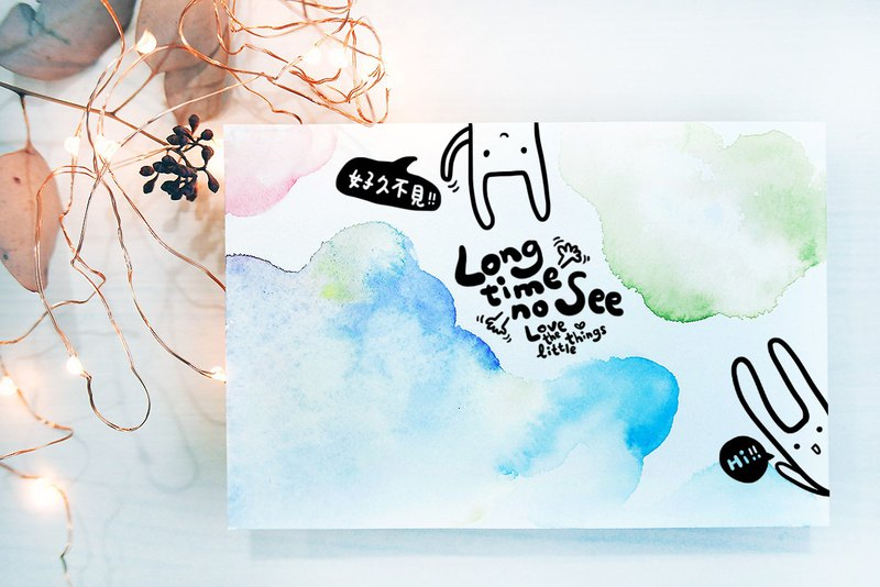 Hand-painted watercolor universal card