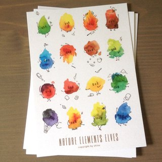 Element elf cute watercolor style postcards -1 pcs