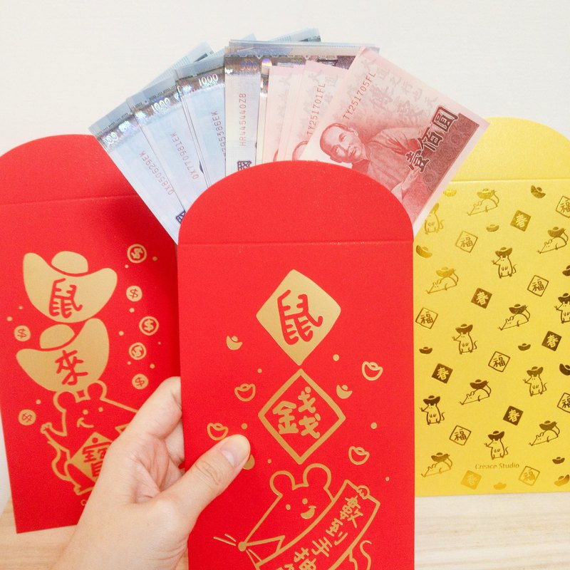 Year of the Rat Red Envelope 2020 Red Envelope Hot Stamping 10 Into the Red Envelope