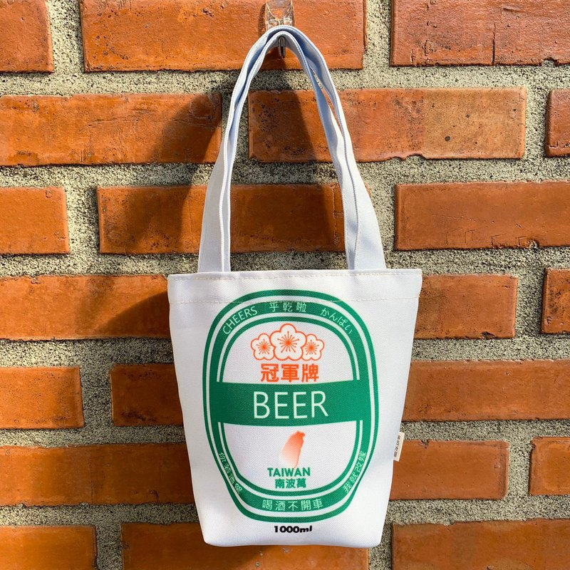 Waterproof universal beverage bag-champion beer