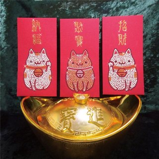 [Diamond] GFSD Collectibles - bright red envelopes Universal - Lucky Hannaford [about] every Jinyuan