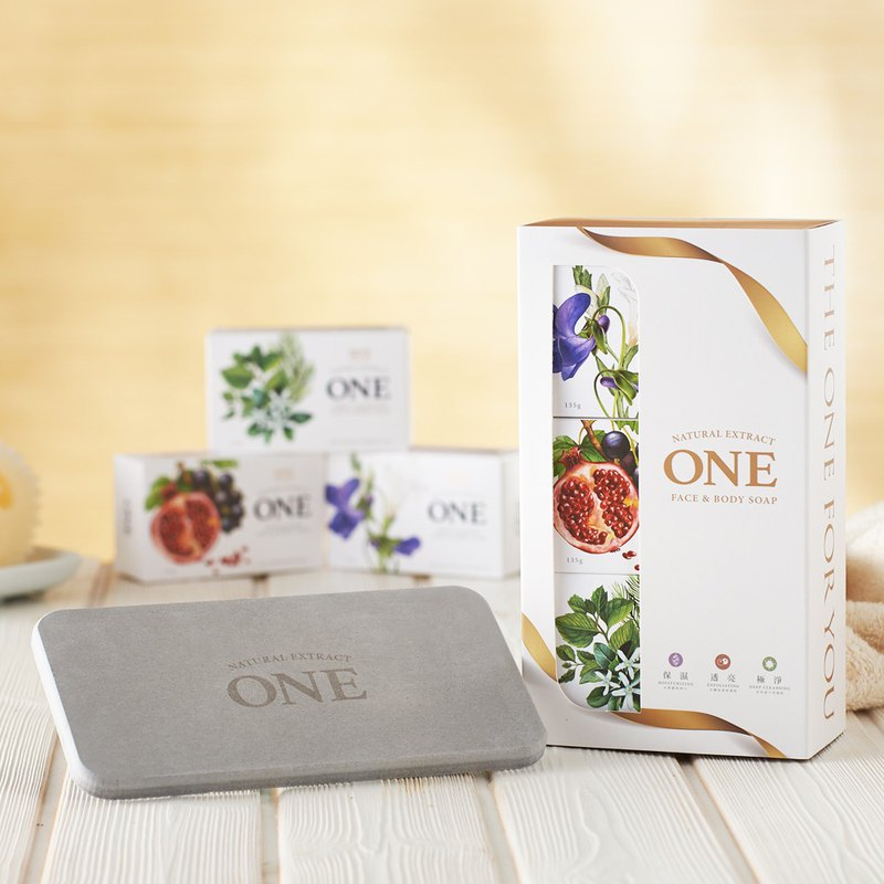 [ONE] Rejuvenating Beauty Soap Gift Box (135g three packs + gift soap dish ONE Soap)