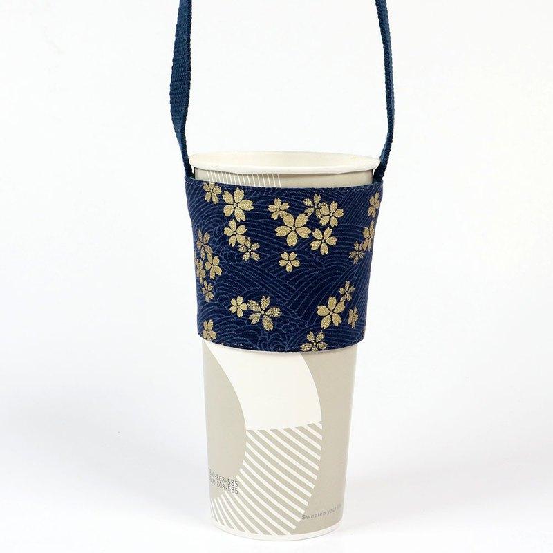 飲料杯套 環保杯套 提袋- 櫻花(藍)