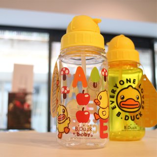 B.Duck Babe Sport Bottle