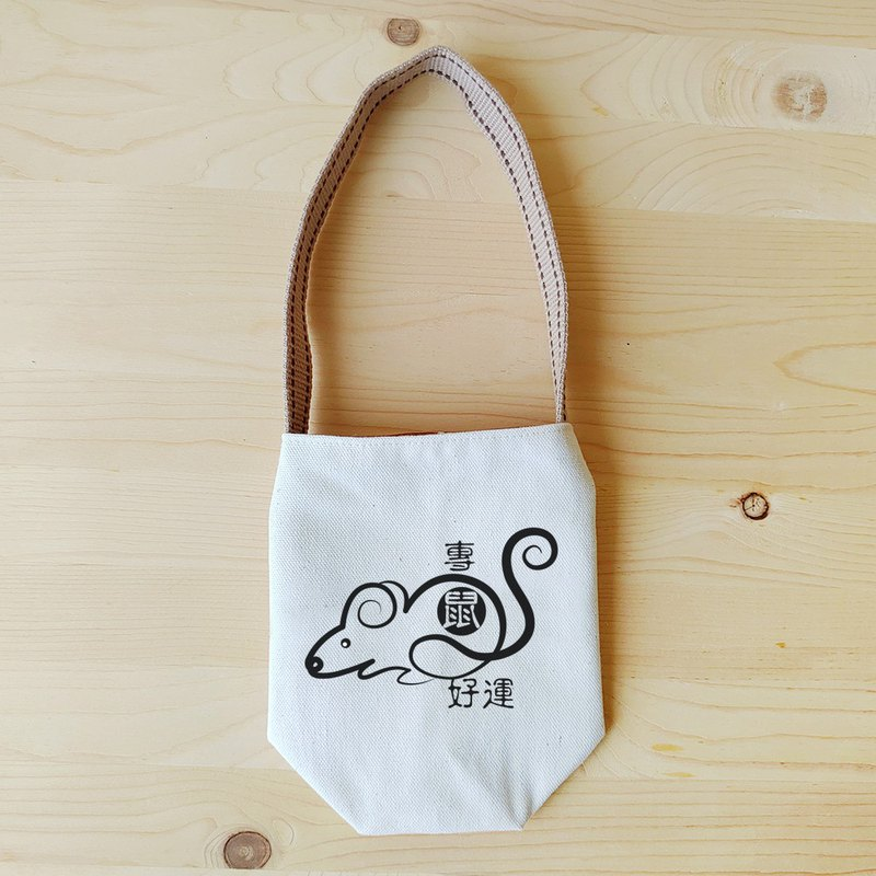 Special rat good luck kettle bag / cup set