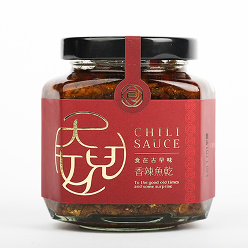 Big girl's top hand made chili sauce, spicy fish, dry, optional, self-use, bare bottle, single area