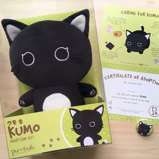 Kumo Adoption Kit - Plush Toy