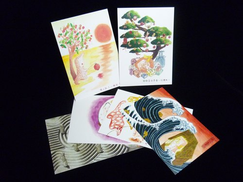 Pangolin girl healing system illustration postcard optionally three 100