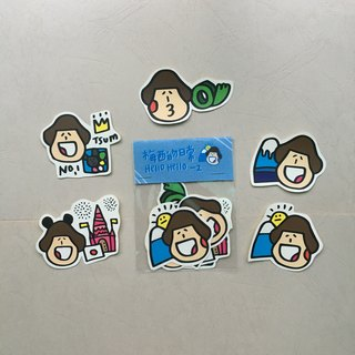 "Messi Day 2 ""Sticker Group"""