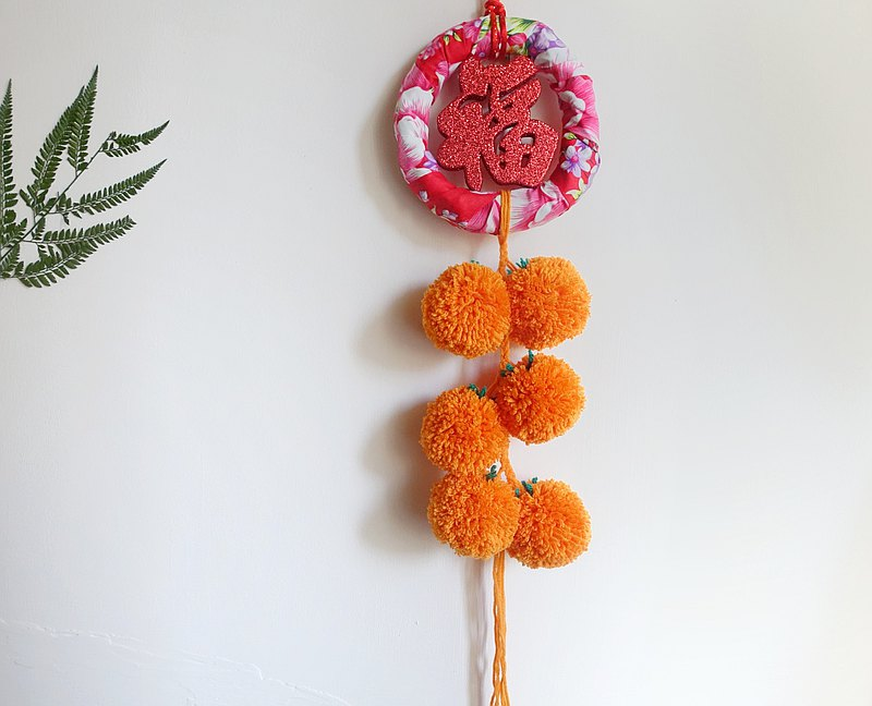 chinese luck symbol, traditional Chinese style, Taiwanese cotton, CNY decor