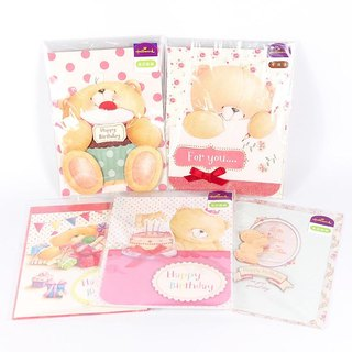 Goody Bag - Forever Friends Limited Edition Stereo Cards 5 Pack
