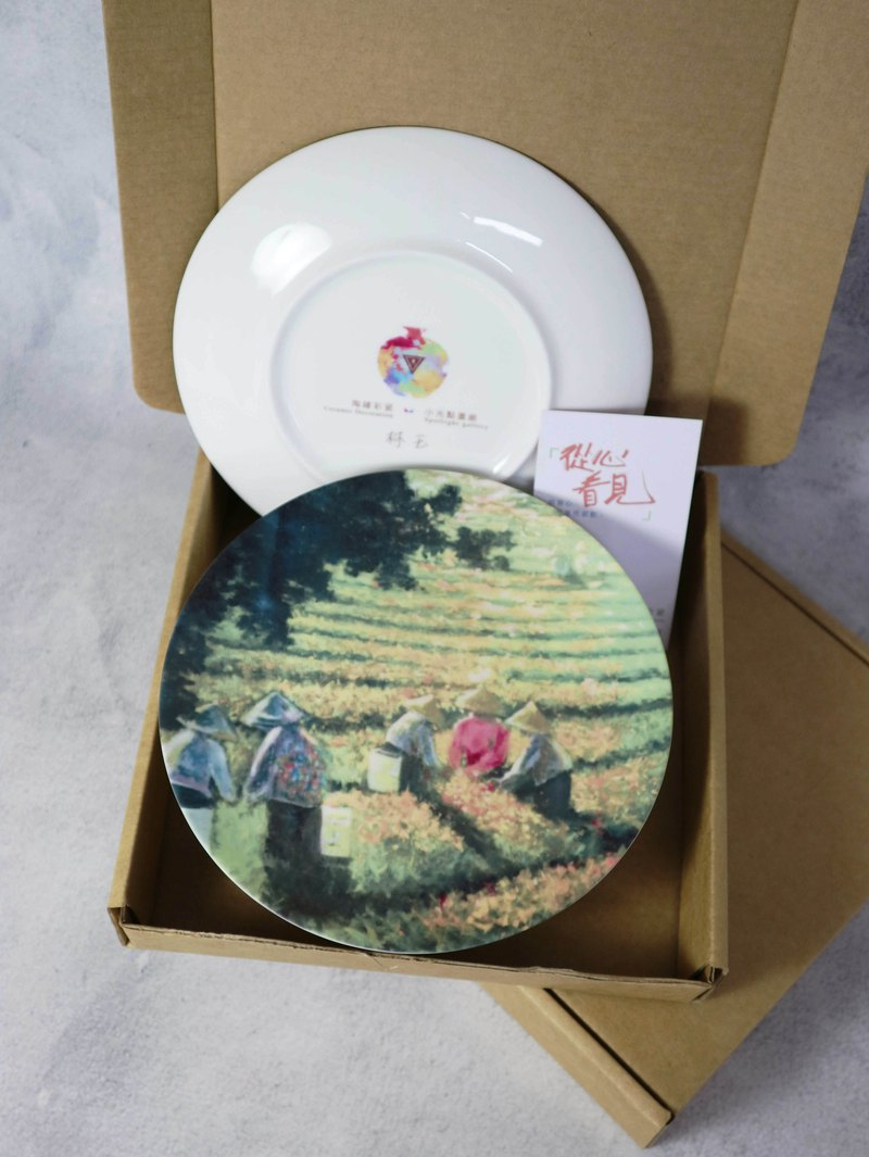 Art porcelain plate - tea picking small light point gallery art and mind obstacle art painter - Lin Yu (including iron frame)