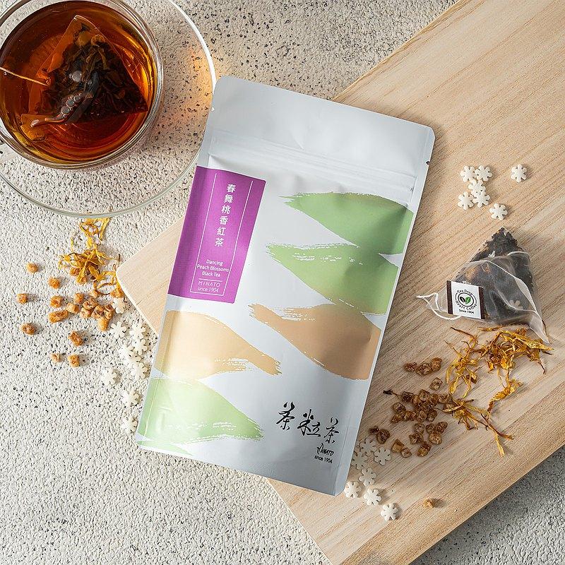 【茶粒茶】春舞桃香紅茶(10入/袋)