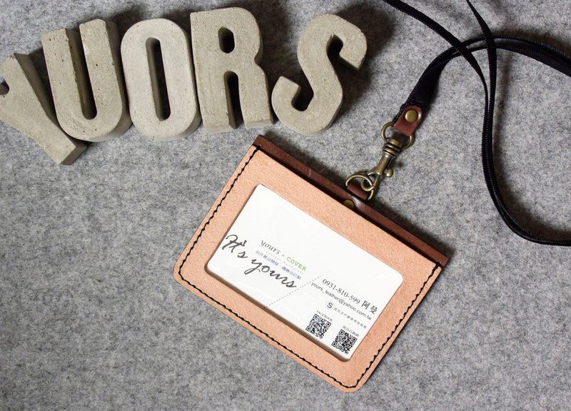 YOURS Leather US Horizontal Document Holder (with Neck Cord Ribbon) Cork Leather + Dark Wood Leather