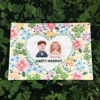 Embroidery photo postcard (Happy Wedding) No.12