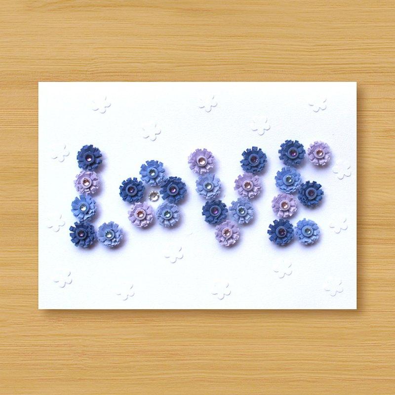( 3款供選擇 ) 手工捲紙卡片 _ 花樣Love - 情人卡