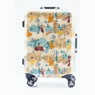 Fashion life yellow system - hand-printed fashion aluminum frame 20 吋 suitcase / suitcase