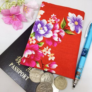 Limited Edition Taiwan cloth passport holder passport holder