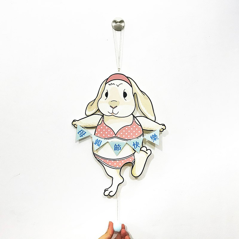 Bunny Sweet Potato / Mother's Day / Paper Puppet Card