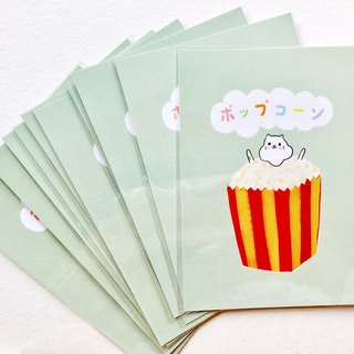 Popcorn Mishima cat postcards