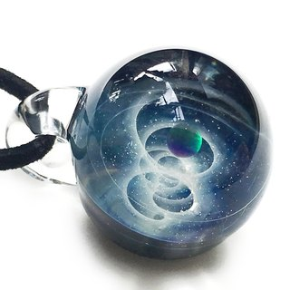 You are the only planet's world. ver Sirius Green Opal filled glass pendant Universe