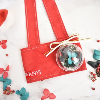 WANYI does not wither flower ball environmentally friendly beverage bag beverage bag dry flower