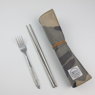 Camouflage * roll tableware bag / cosmetic bag / pencil case