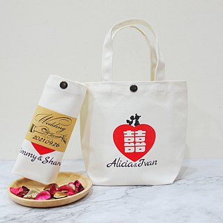 Love with cotton canvas bag - customized wedding small things - two little guess