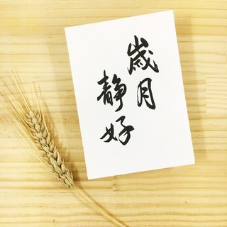 Chinese Calligraphy Postcard