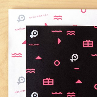 Pinkoi Wrapping Paper (Black) - 15 Sheets