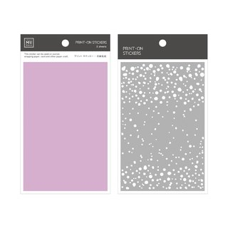 [Print-On Stickers]| Color Ticket Series 28-Powder Purple Lavender |