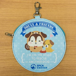 SPCA x Squly and Friends Coin Bag (Dog) - G005SQB