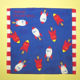 Towel Square Series Cosmic Blue Small Rocket