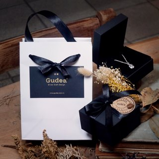 Delicate Gift Wrap - The Best Choice for Package Upgrades Gifts - Not Sold Separately with GUDEA Design