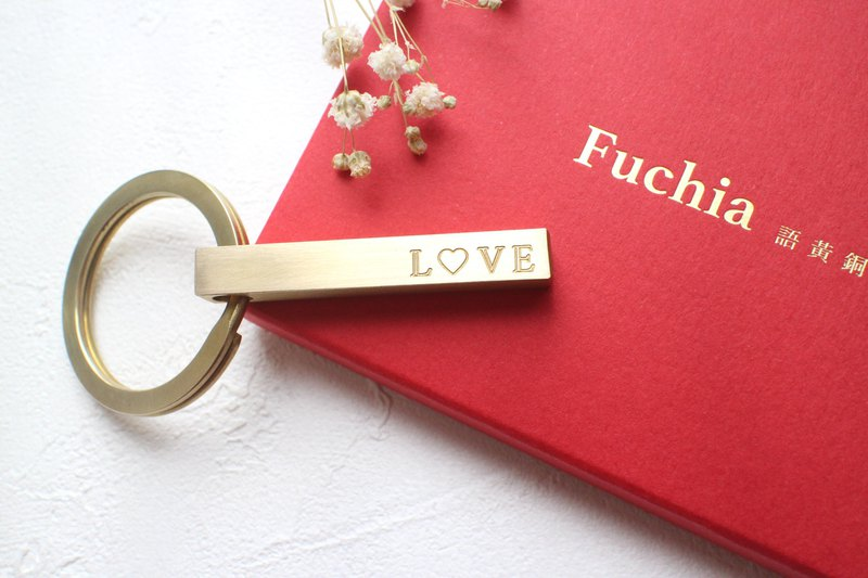 Brass Lettering Keyring - Love Edition