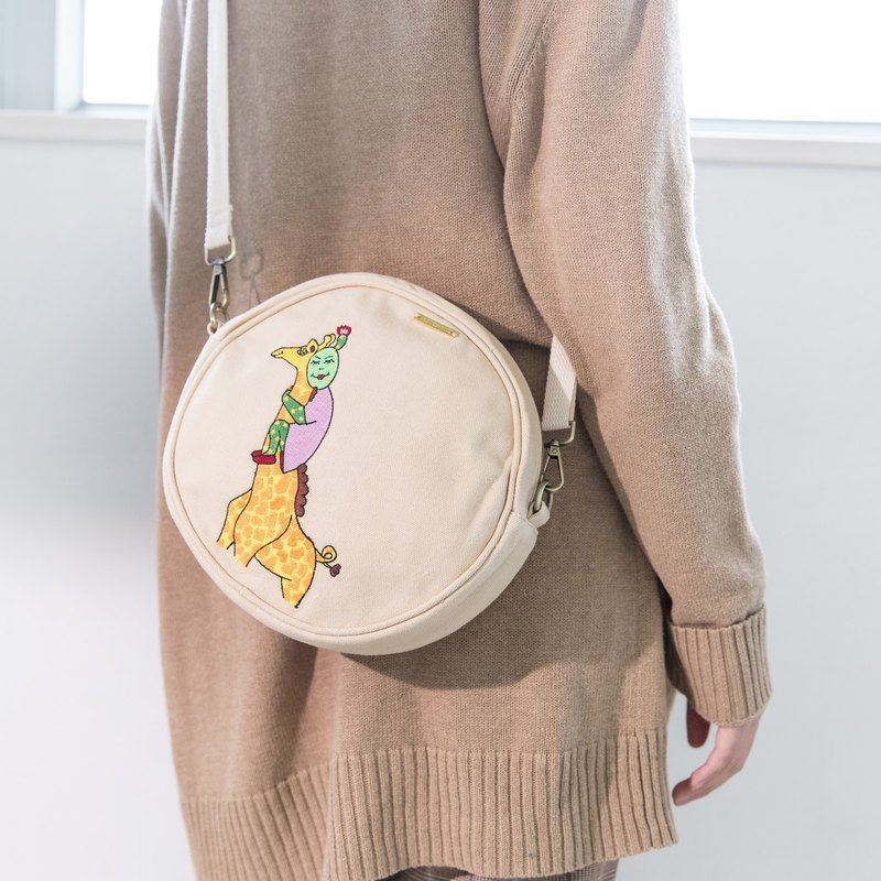 Embroidered Cotton Across-Body Bag - Giraffe With Me