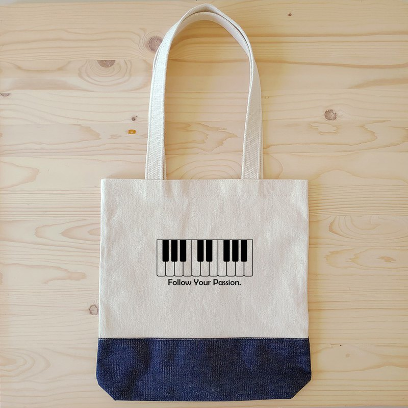 Love music _ piano cowboy shoulder bag