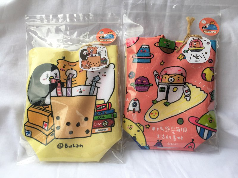/Beverage bag / two together to buy as long as 600 yuan
