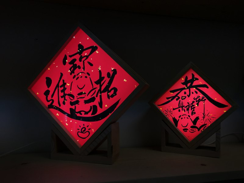 2019 Year of the Pig Spring Festival - Solid Wood Light Box - Congratulations on Chinese New Year Gifts