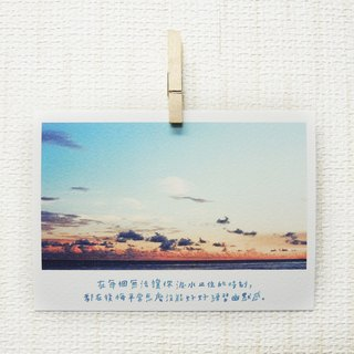 練習幽默感/ Magai's postcard