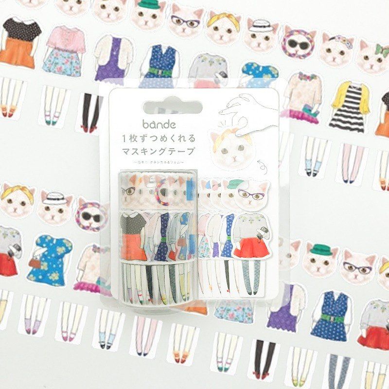 bande masking rolling sticker -- kitten's costumes (French Style)