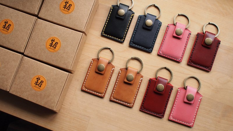 Mini Octopus card leather folder with key chain