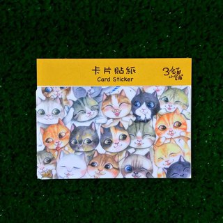 Three cat shop ~ Happy party card stickers