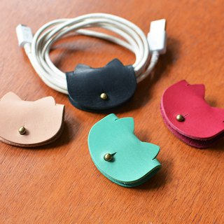 Leather Cat USB Wrapper - 4 Pieces Set