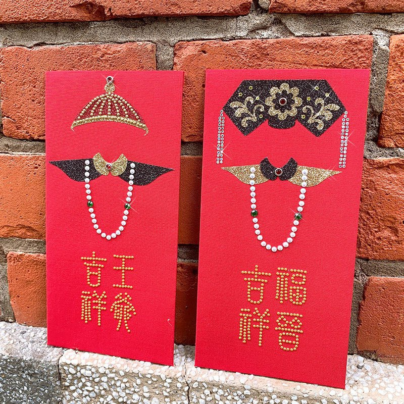 Rhinestones Red Envelope-Empire series