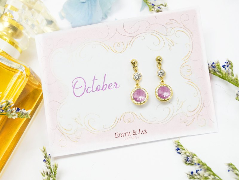 Edith&Jaz•Birthstone with CZ Collection-Pink Tourmaline Quartz Earrings (Oct)